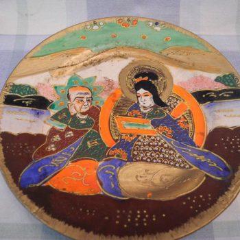 Plato Decoratvio Estilo Satsuma Hecho En Japon